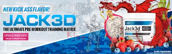 USPlabs - Jack 3D (230 gr)